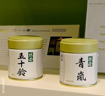 Matcha, Matcha! Japans grüner Wundertee