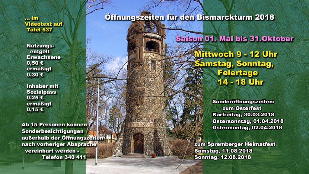 Bismarckturm 2018