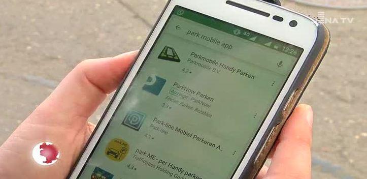 App Ab 18