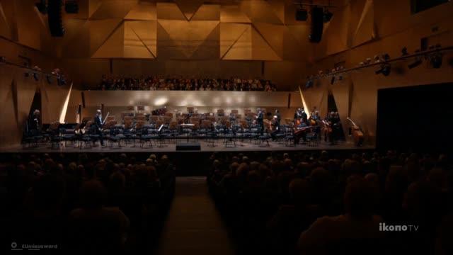 EU Mies Award / Winner 2015 - Philharmonic Hall Szczecin by